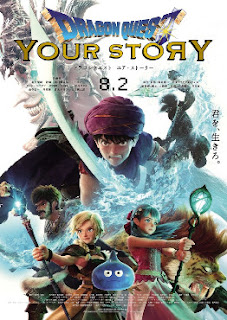 Dragon Quest Your Story 2019