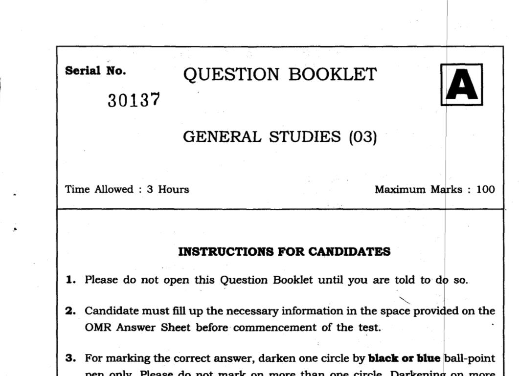 Assam rifles previous year question paper