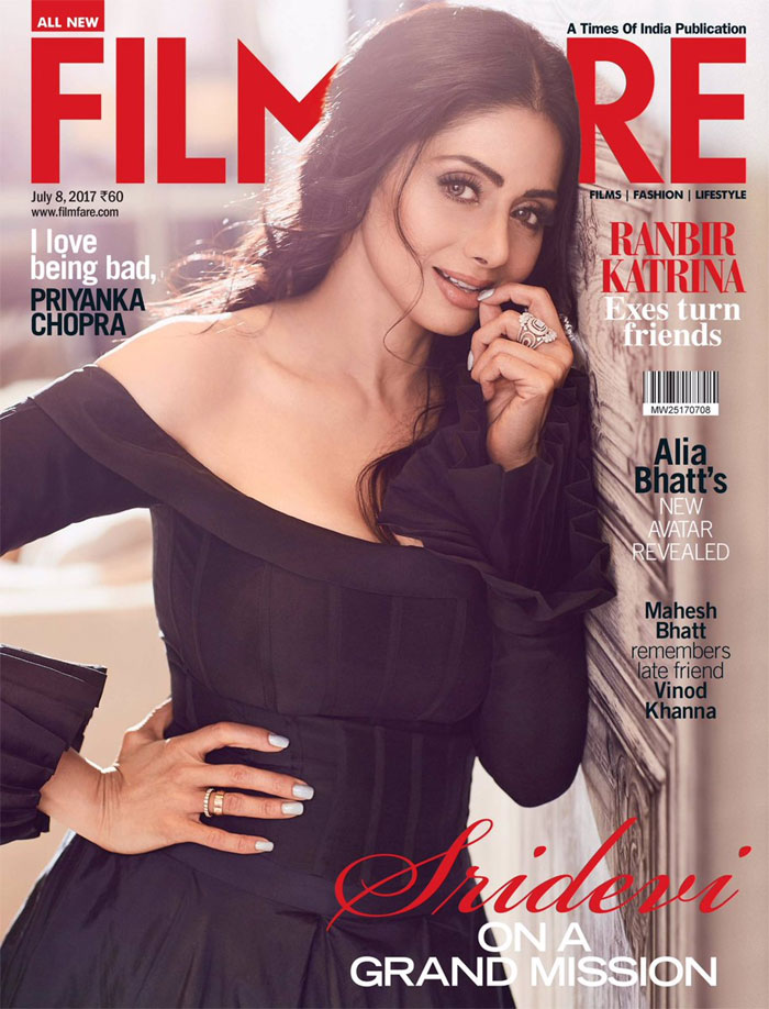Sridevi On The Cover of Filmfare Magazine India July 2017