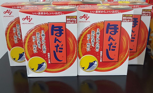 Hạt nêm cá ngừ Ajinomoto, Hàng Nhật