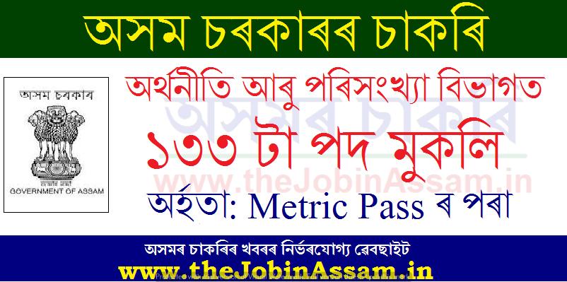 Directorate of Economics & Statistics, Assam Recruitment 2020