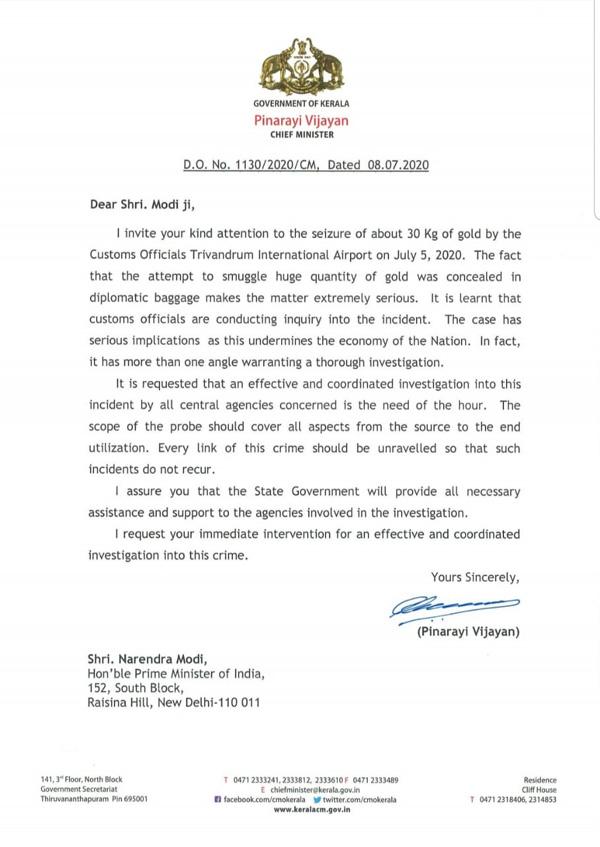 CM writes letter to PM seeking urgent intervention to conduct effective probe in gold smuggling case, Thiruvananthapuram, News, Prime Minister, Narendra Modi, Chief Minister, Pinarayi vijayan, Smuggling, Kerala
