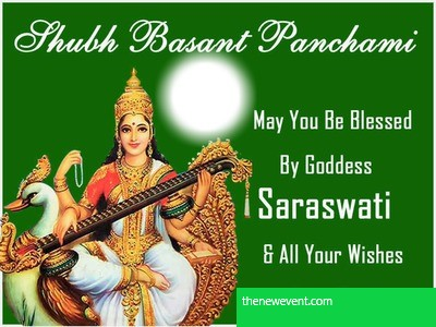 Happy Basant  Panchami 2020 Wishes Images Status, Wallpapers, SMS, Messages, Photos, Pics