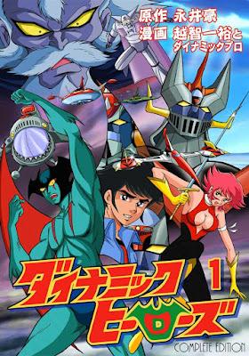 """Eventos: Ooso Comics licencia el manga """"Dynamic Heroes"""" de Go Nagai"""