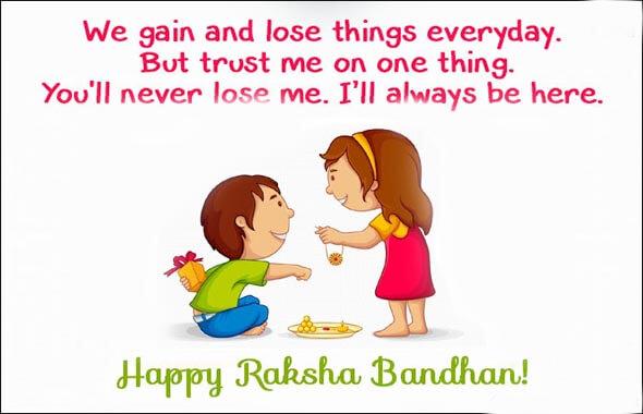 Raksha Bandhan SMS 2018