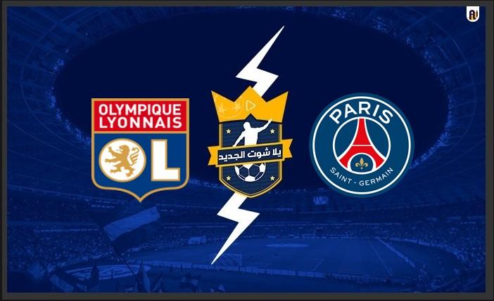 نتيجة  مباراة باريس سان جيرمان وليون اليوم 2021/9/19 في الدوري الفرنسي