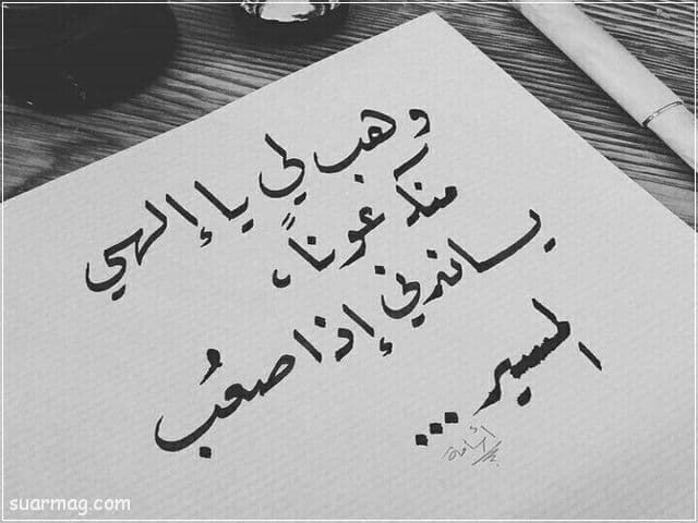 احلى بوستات للفيس بوك مكتوبه 21 | Best written Facebook posts 21