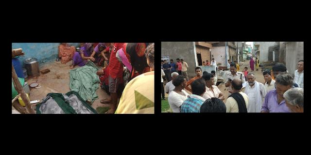 लोहे के तार पर कपड़े सुखा रहीं 2 बहुओं की करंट से मौत   SIHORA MP NEWS