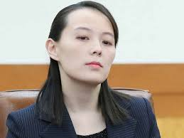 Kim Un Jung in coma