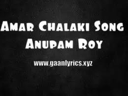 Amar Chalaki Song