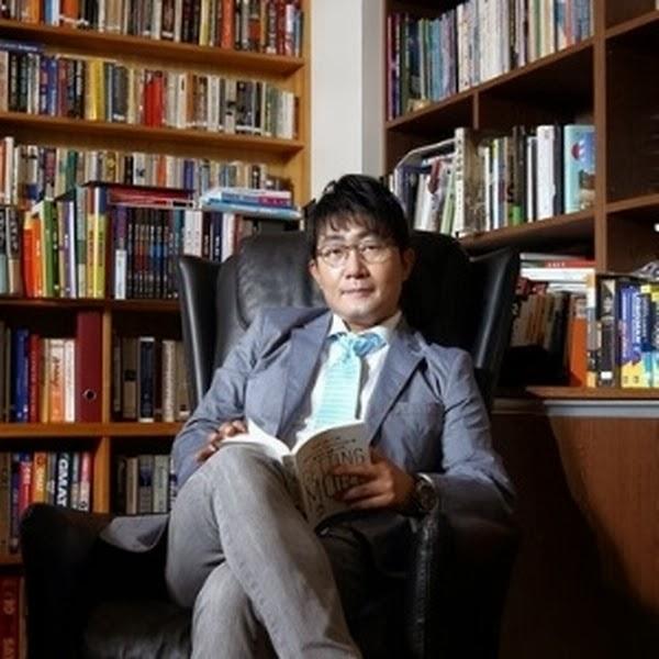 Professor Sul-coreano Ganha Mais De R$9 Milhões Por Ano