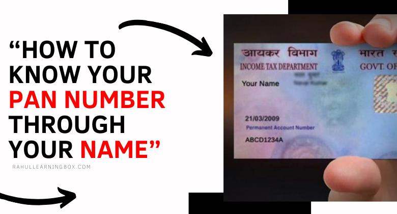HOW TO KNOW YOUR PAN NUMBER THROUGH YOUR NAME AND DOB
