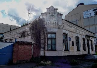 Біла Церква. Вул. Богдана Хмельницкого, 7