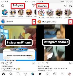 cara mengubah tampilan instagram android menjadi seperti iphone