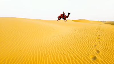 रेतीला मरुस्थल