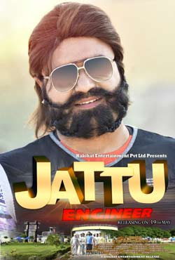 Jattu Engineer 2017 Hindi Full Movie DVDRip 720p at movies500.info