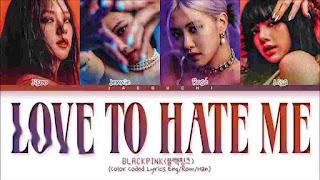Love To Hate Me Lyrics