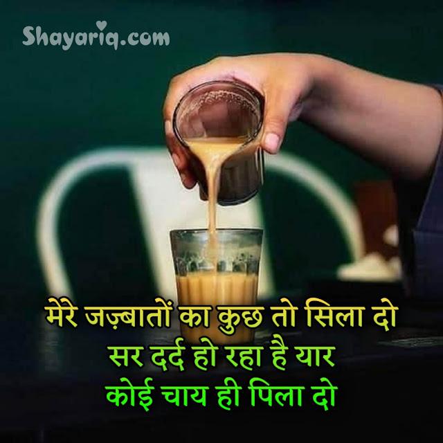 Hindi shayari, hindi photo shayari, hindi good morning shayari, hindi status