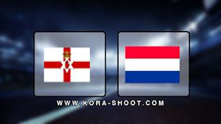 مشاهدة مباراة هولندا وإيرلندا الشمالية بث مباشر 16-11-2019 التصفيات المؤهلة ليورو 2020