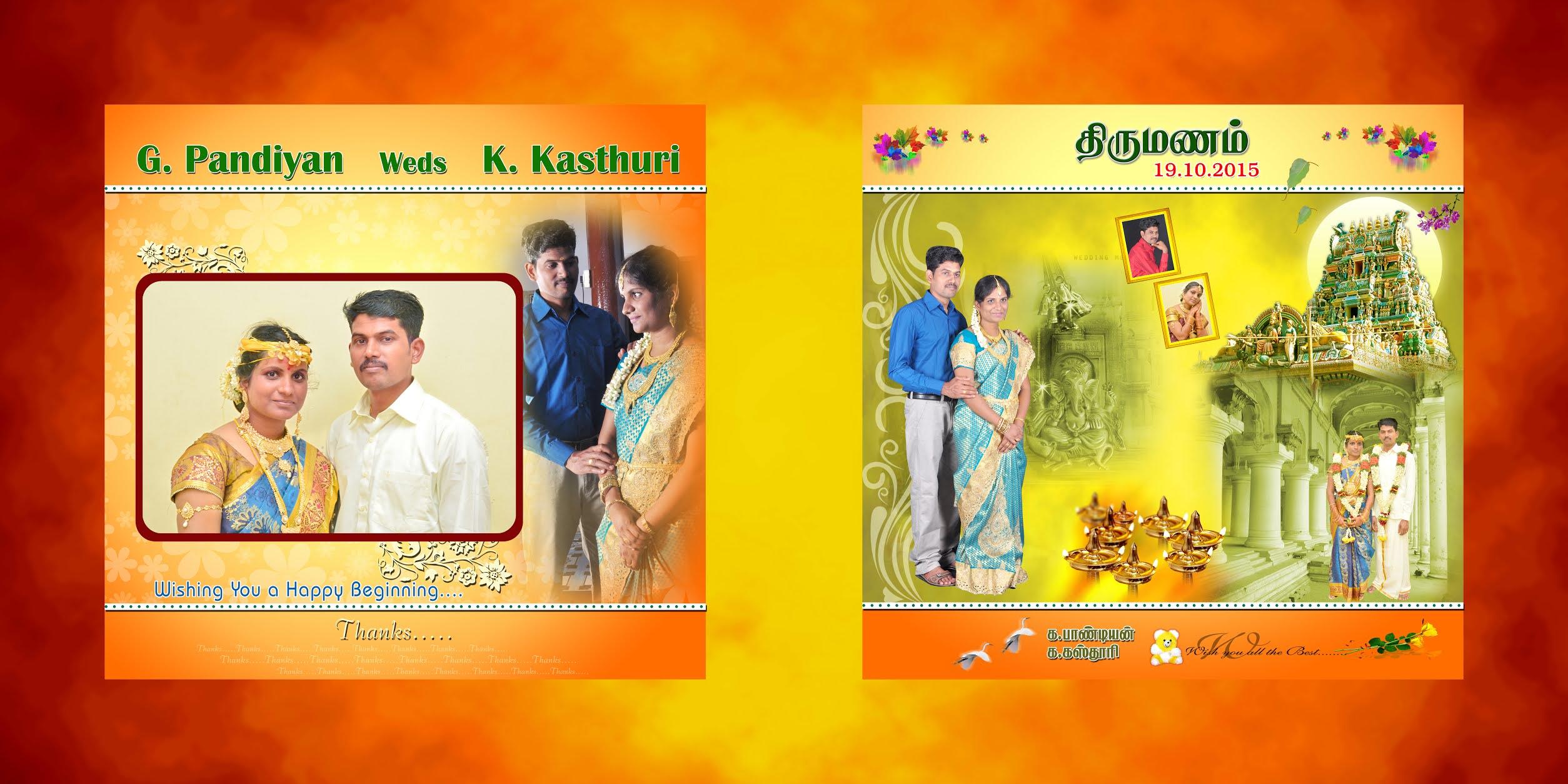 Wedding Album Booklet Cover