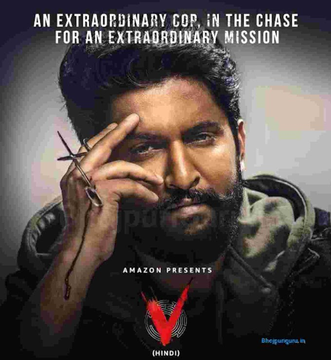 V 2021 Hindi Dubbed Full Movie Download HD Available For Free Online on Tamilrockers