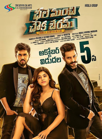 Poster Of Bhale Manchi Chowka Beram In Dual Audio Hindi Telugu 300MB Compressed Small Size Pc Movie Free Download Only At worldfree4u.com