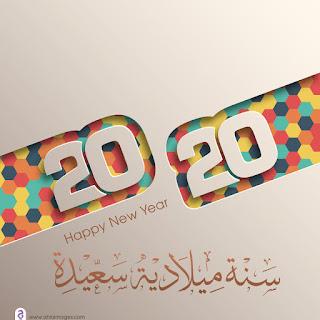 بوستات راس السنة 2020