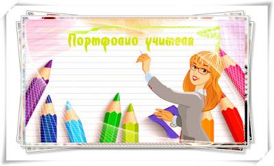 Осень в МИАМ,Учись творить свой мир, Ирина Белоусова,Портфолио учителя,