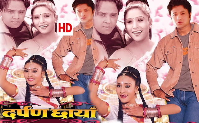 Most Popular Nepali Movies Of All Time