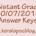 Kerala PSC Assistant Grade 2 Exam 20-07-2019 Answer Keys