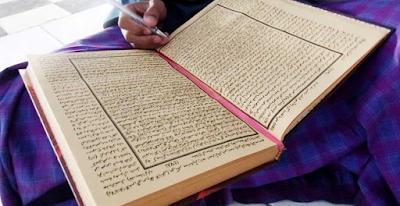 Musabaqah Qira'atil Kitab