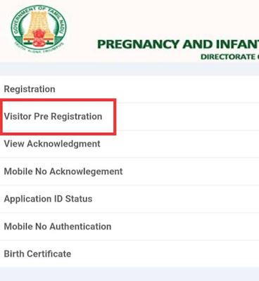 picme login, picme registration, picme.tn.gov.in, picme application status