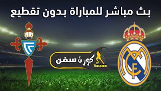 مشاهدة مباراة ريال مدريد وسيلتا فيغو بث مباشر بتاريخ 02-01-2021 الدوري الاسباني