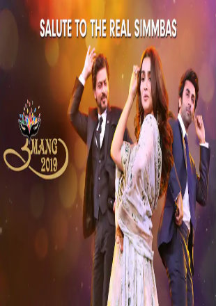 Umang 2019 Full Hindi Episode Download HDRip 720p