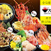 全马最大份的丼饭空降SKUDAI 食材皆新鲜空运自北海道!!