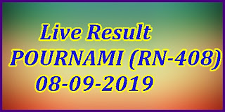 Kerala Lottery Result Today 08/09/2019 POURNAMI RN-408