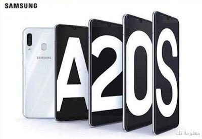 سامسونغ تعلن عن هاتفها الذكي الجديد Galaxy A20s