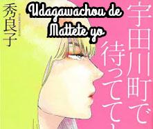 Udagawachou de Mattete yo