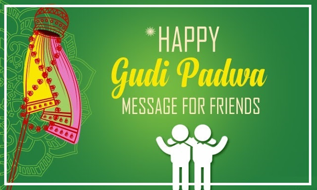 Happy Gudi Padwa 2019: Images, Quotes, Greetings