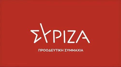 Τμήμα Υγείας Νομαρχιακής Επιτροπής ΣΥΡΙΖΑ Αργολίδας: Πέμπτη 12/11 μέρα Πανελλαδικής Δράσης για την Υγεία
