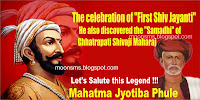 Mahatma Jyotiba Phule Jayanti 2014 images Picture HD wallpaper महात्मा फुले जयंती