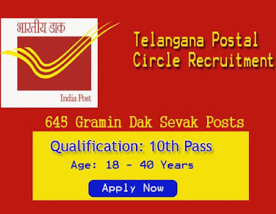 Telangana postal department notification 2017 apply online
