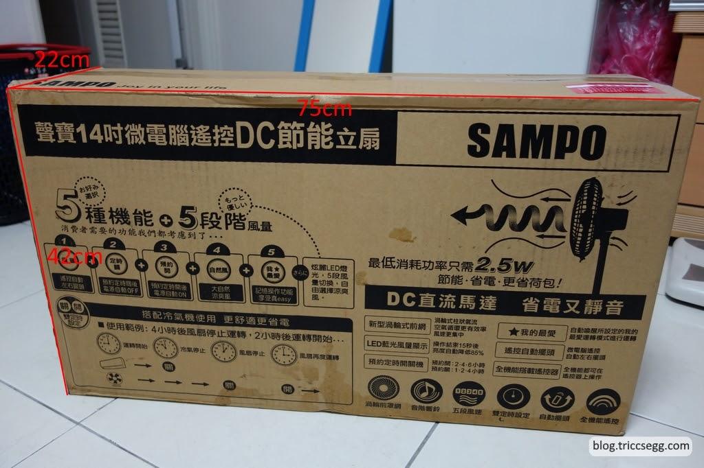 聲寶電扇sk-zf14dr(3).jpg