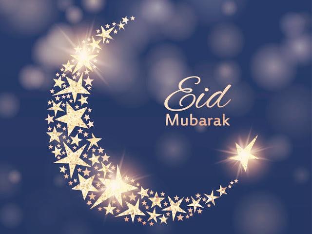 أجمل عبارات وصور عيدكم مبارك.
