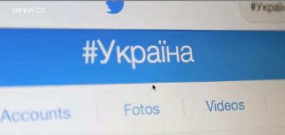 """Никто, кроме ботов: """"поддержку всего мира"""" Украине обеспечивают десятки тысяч компьютерных роботов с британских серверов"""
