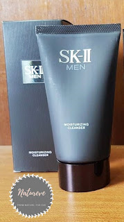SK-II Men Moisturizing Cleanser