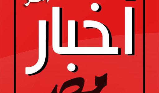 اليوم السابع .. موجز أخبار مصر اليوم السبت 12-11-2016 أخبار مصر العاجلة الأن من اليوم السابع