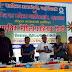 संपन्न हुआ 'आधुनिक मैथिली साहित्यिक शिल्पी' विषयक द्विदिवसीय सेमिनार