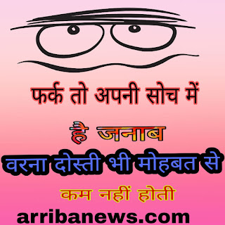 BEST STATUS image  LOVE, SAID,NEW, ATTITUDE,PANJABI, MARATHI, HINDI STATUS DOWNLOAD