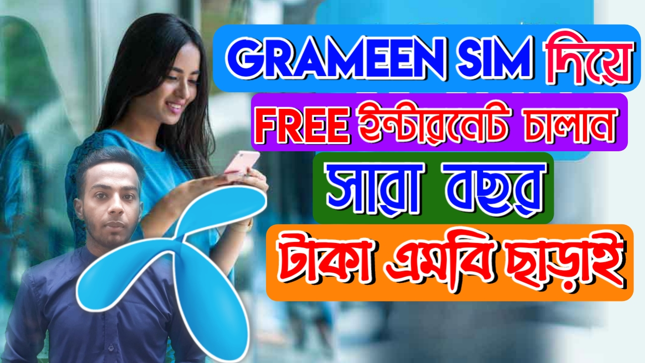 gp free net